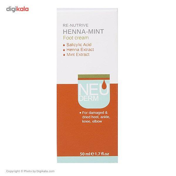کرم ترک پا نئودرم مدل Henna-Mint حجم 50 میلی لیتر main 1 3