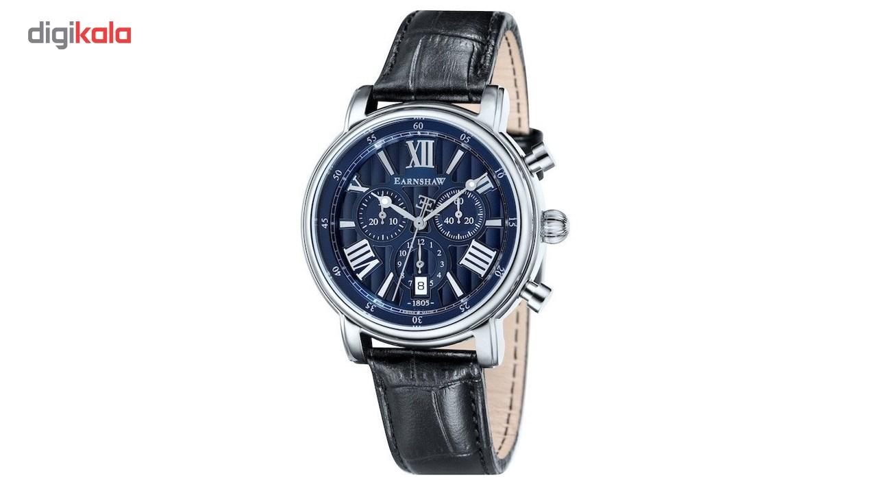 ساعت مچی عقربه ای مردانه ارنشا مدل ES-0016-02