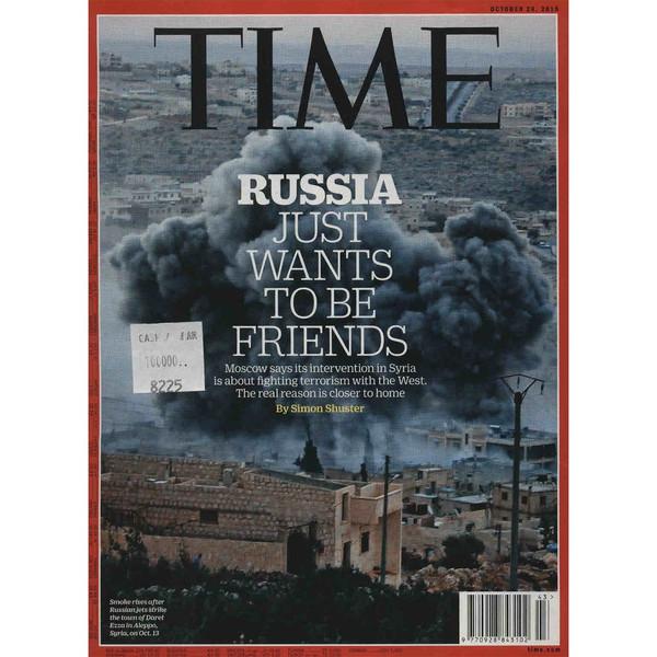 مجله تایم - بیست و ششم اکتبر 2015