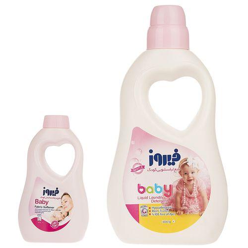 پک بهداشتی کودک فیروز مدل Baby Liquid Laundry Detergent و Baby Fabric Softener