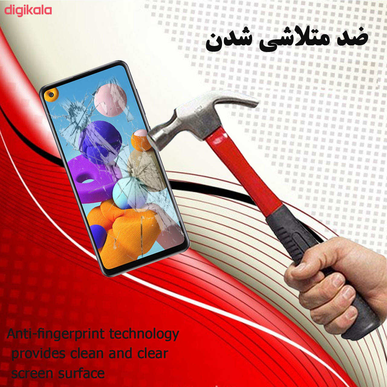 محافظ صفحه نمایش فوکس مدل PR001 مناسب برای گوشی موبایل سامسونگ Galaxy A21s main 1 13