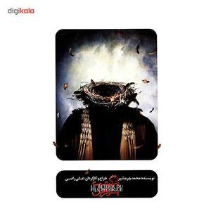 فیلم تئاتر بازگشت پسر نافرمان اثر علی راضی