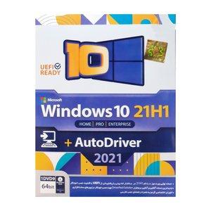 ویندوز ۱۰ آپدیت 21H1 + درایور پک نسخه ۶۴ بیتی نشر GR