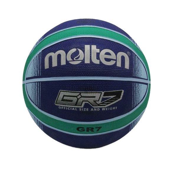 توپ بسکتبال مولتن مدل GR7