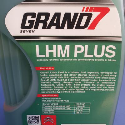 روغن هیدرولیک گرند سون مدل LHM PLUS حجم 1 لیتر