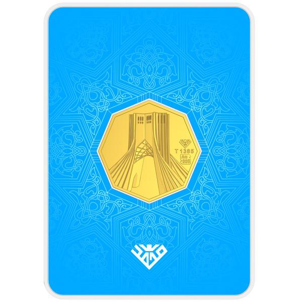 شمش طلا 24 عیار طلای محمد طرح برج آزادی کد 4000