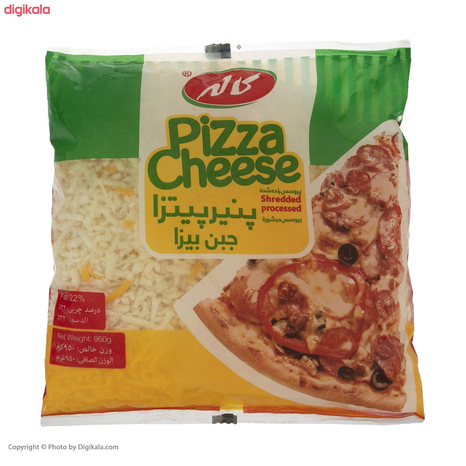 پنیر پیتزا کاله - 950 گرم main 1 1