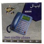 تلفن تیپ تل مدل 8830