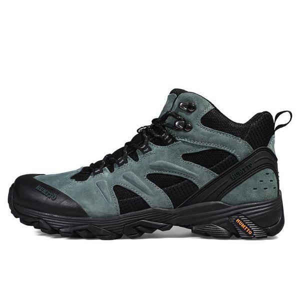 کفش کوهنوردی مردانه هامتو مدل 210723A-1