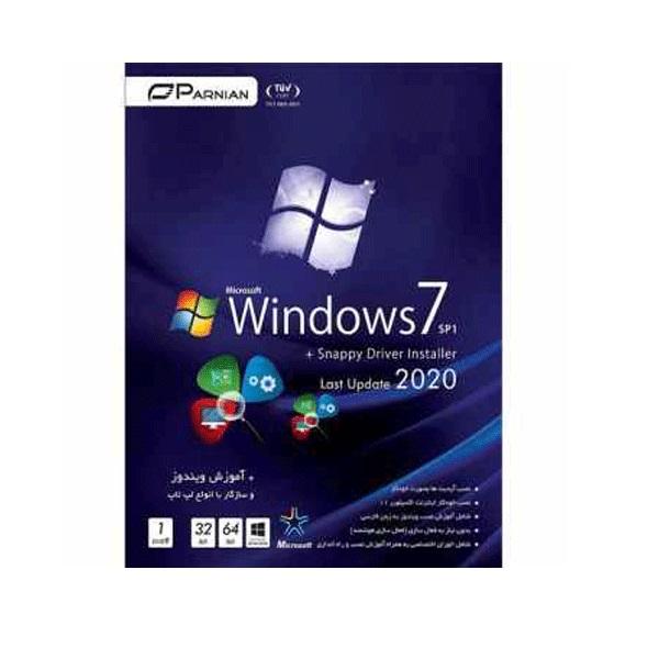 سیستم عامل ویندوز snappy driver installer+ windows 7 sp1 last update 2020 نشر پرنیان