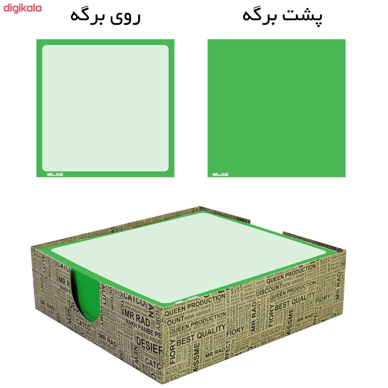 کاغذ یادداشت مستر راد مدل پریاکد W-1035بسته 200 عددی main 1 3