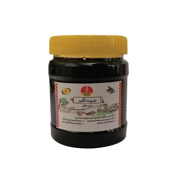 شیره انگور سلوا - 500 گرم