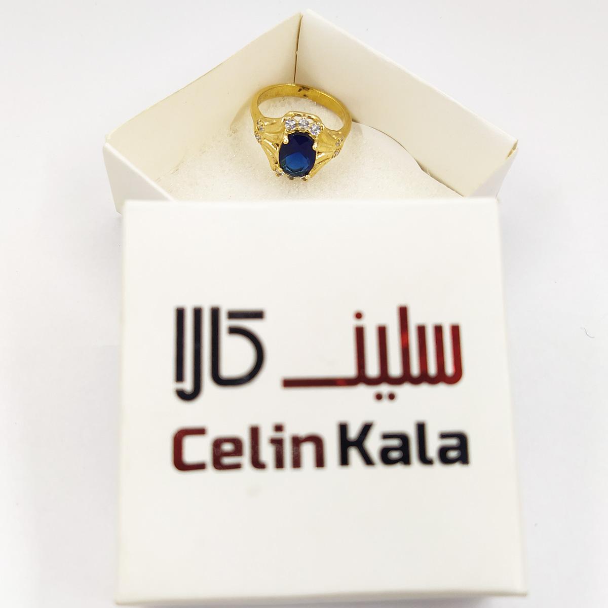 انگشتر زنانه سلین کالا مدل یاقوت کبود ce-As211
