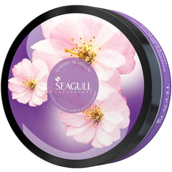 کرم مرطوب کننده سی گل مدل Cherry Blossom حجم 200 میلی لیتر