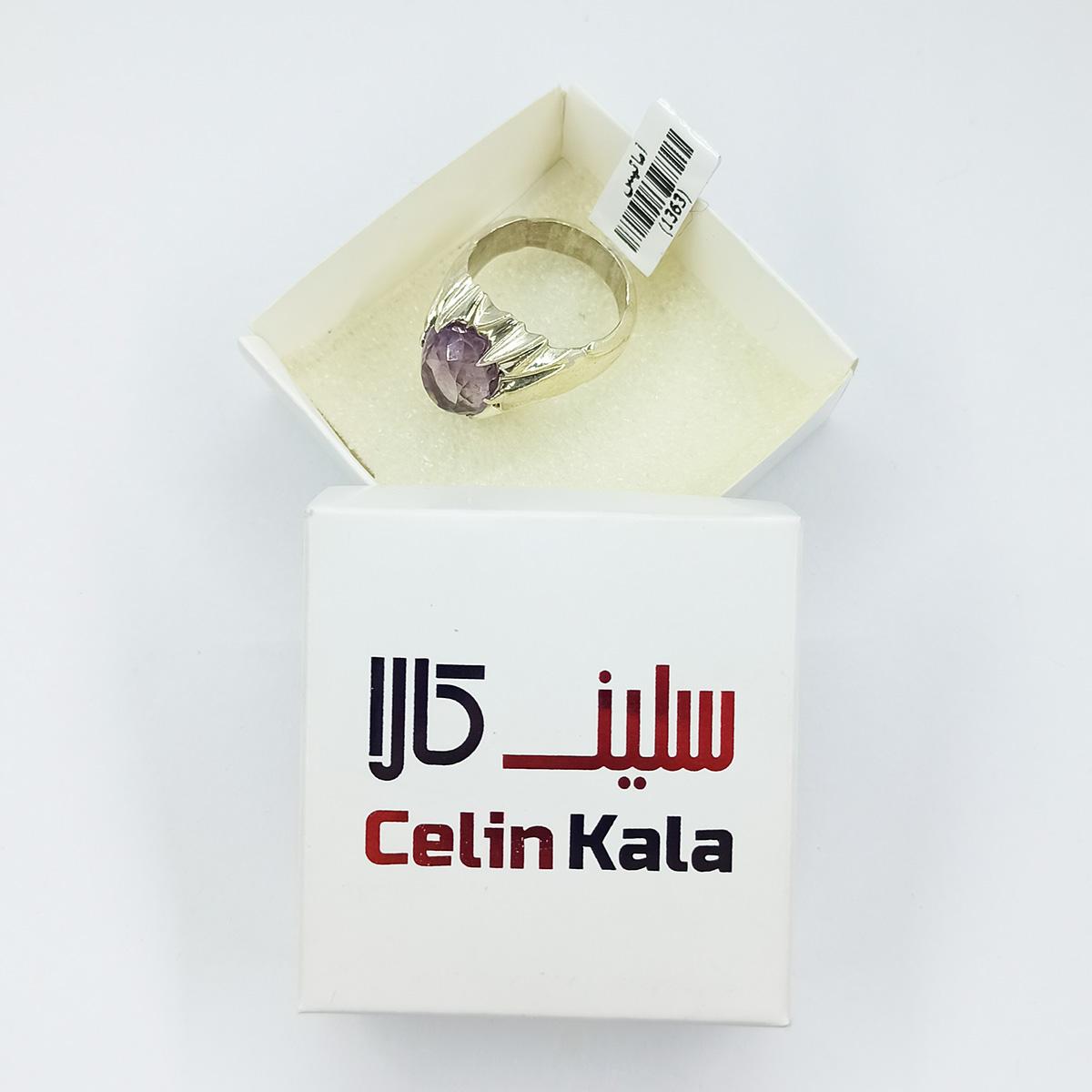 انگشتر نقره مردانه سلین کالا مدل آماتیس ce-As198