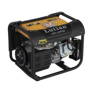 موتور برق لوتیان مدل LT1200S