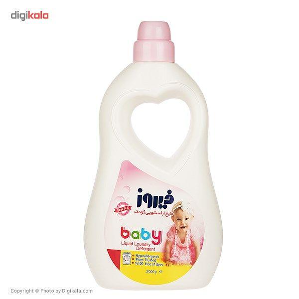 مایع لباسشویی کودک فیروز مدل Pink مقدار 2000 گرم main 1 1