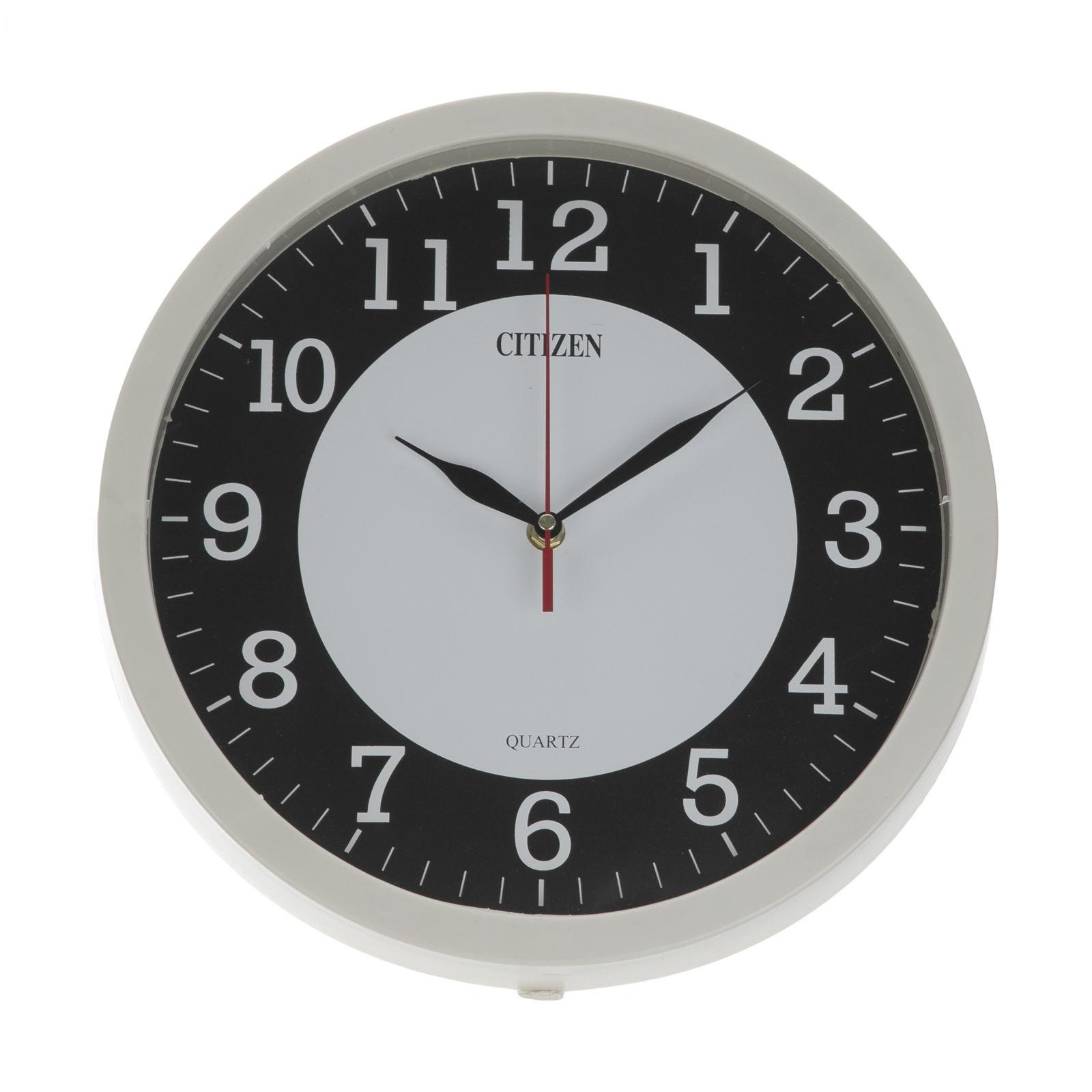 ساعت دیواری کد -7024