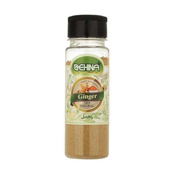 پودر زنجبیل بهینا - 75 گرم