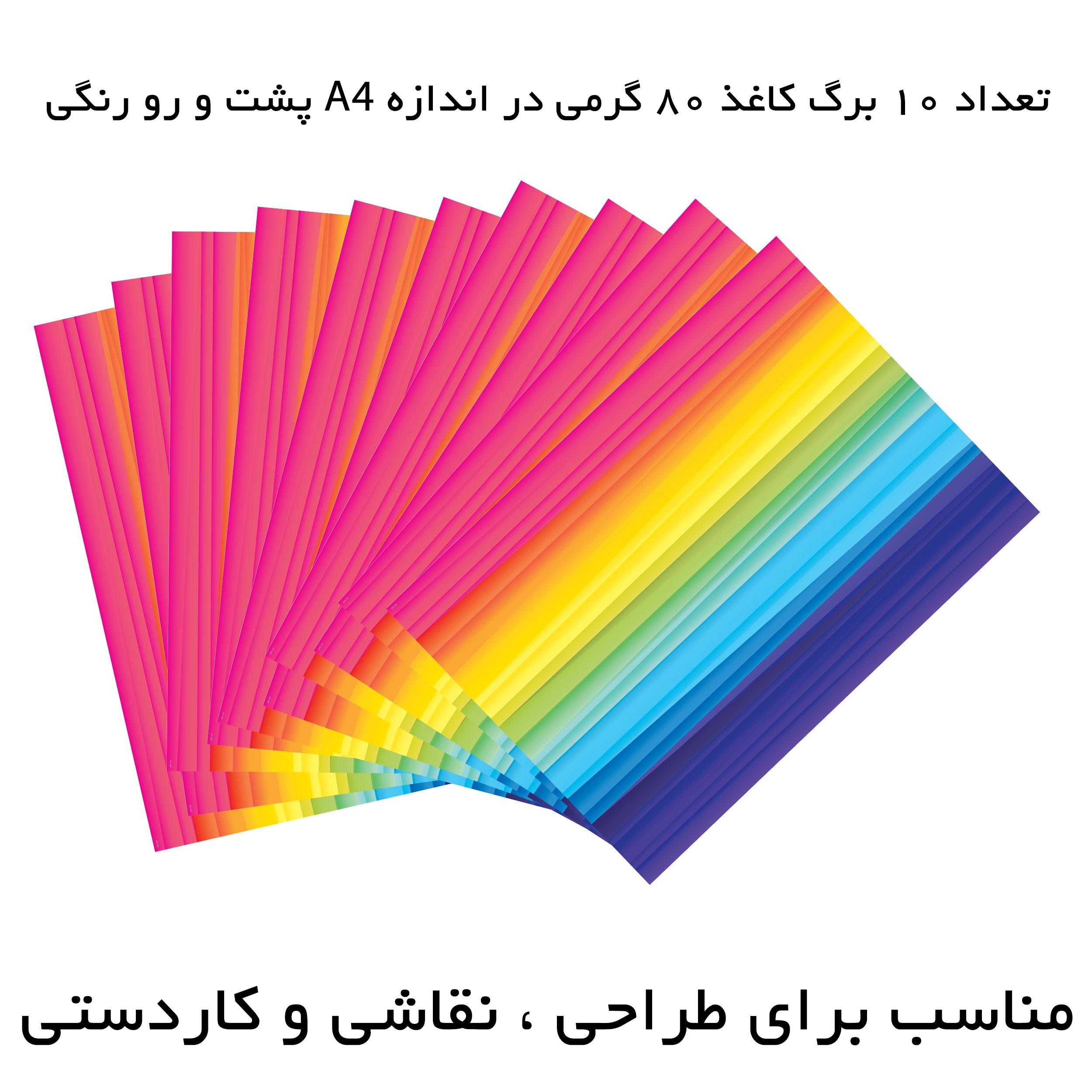 کاغذ رنگی A4 FG مدل رنگارنگ بسته 10 عددی