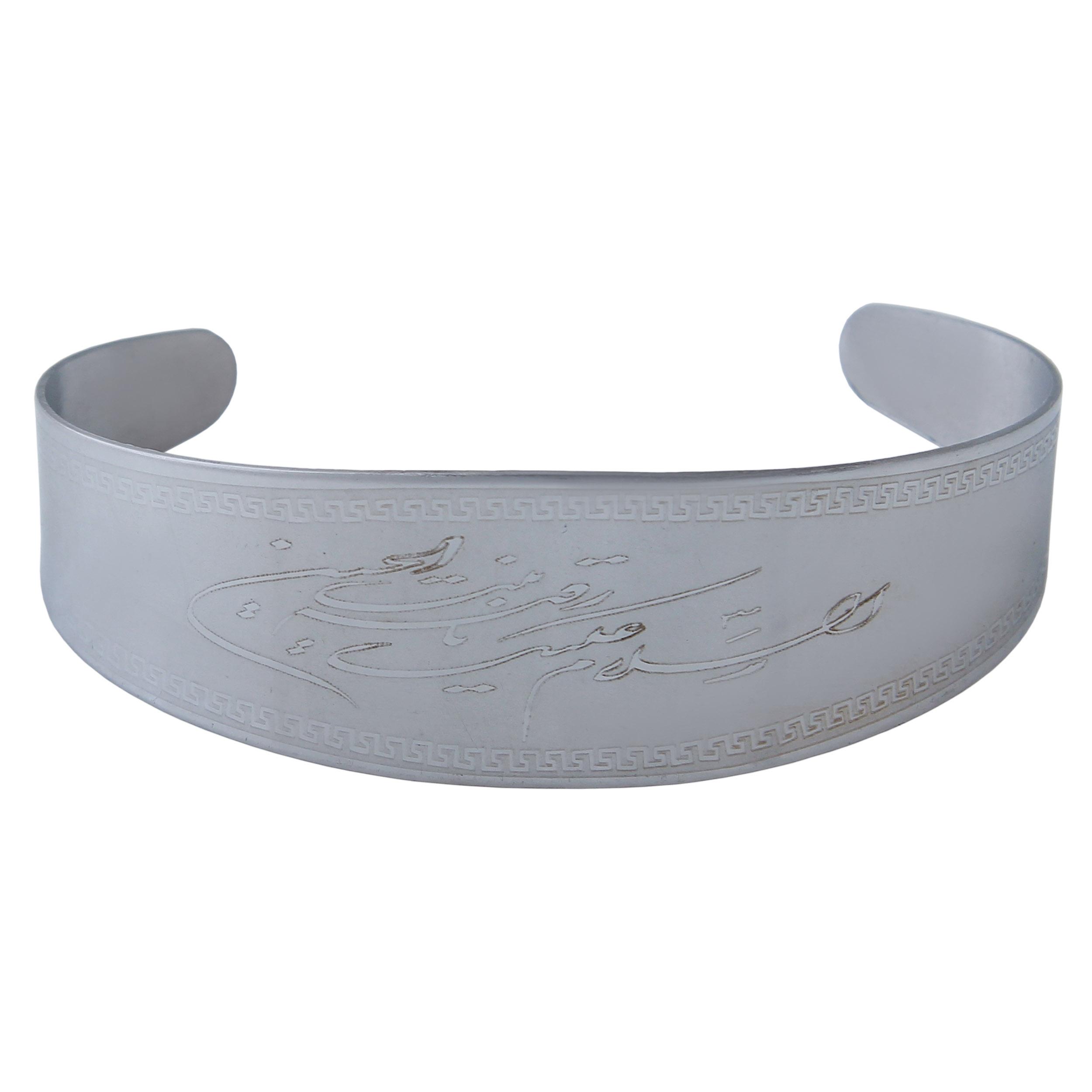 دستبند بازرگانی میلادی کد DP_201