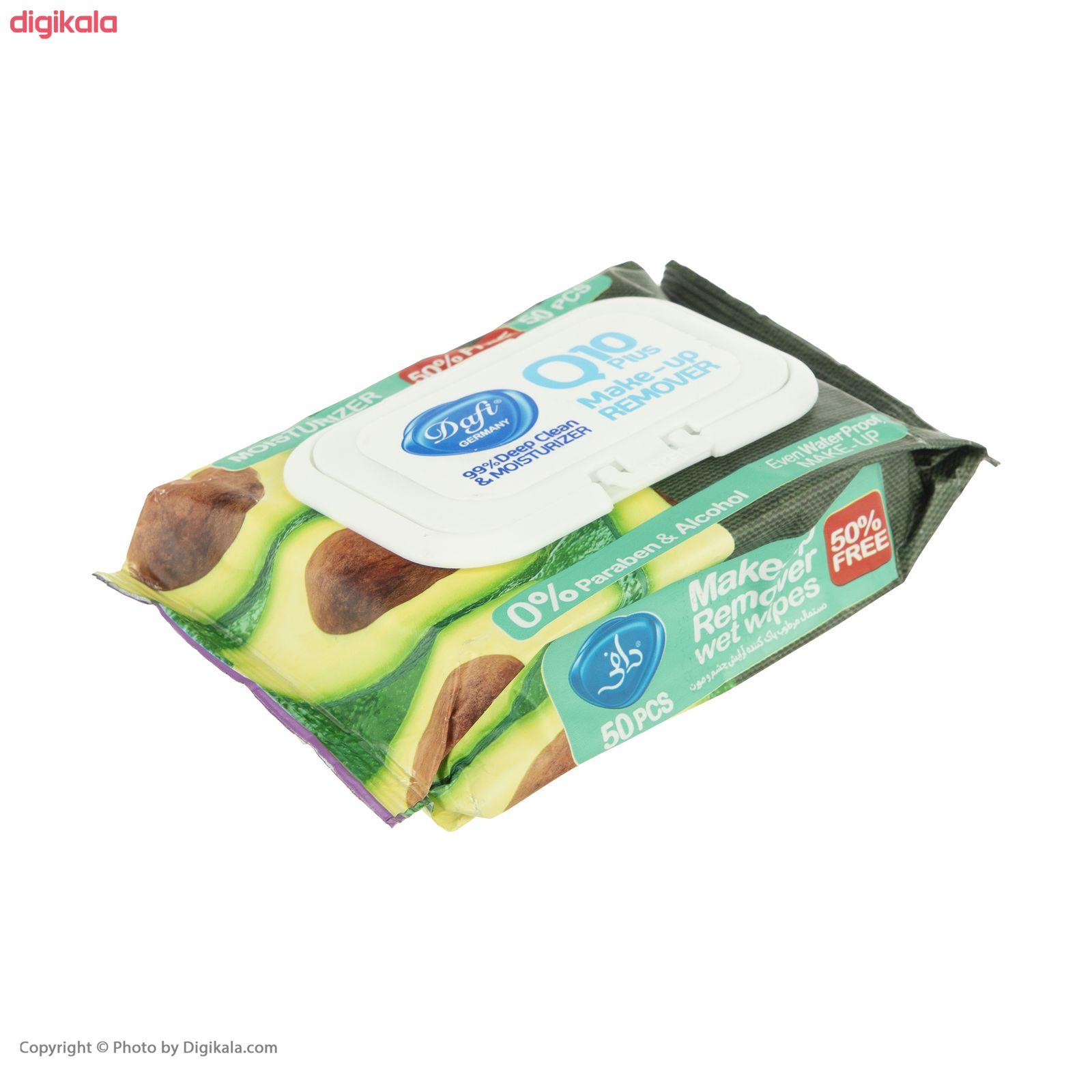دستمال مرطوب پاک کننده آرایش دافی مدل Q10 PLUS بسته 50 عددی main 1 3