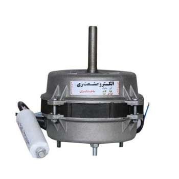 الکترو موتور کولر آبی الکتروصنعت ری مدل 1/8
