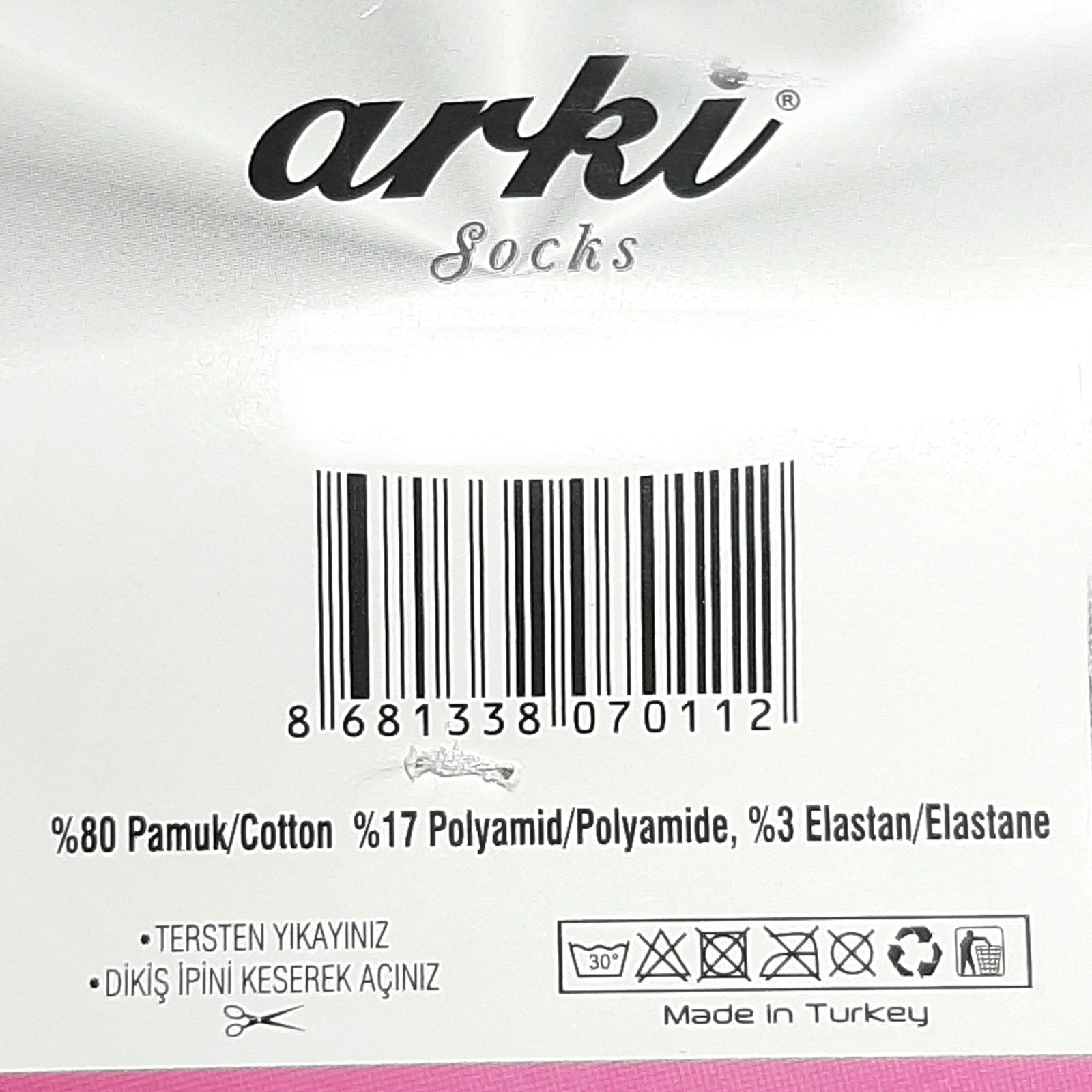 جوراب زنانه آرکی کد 133 -  - 4