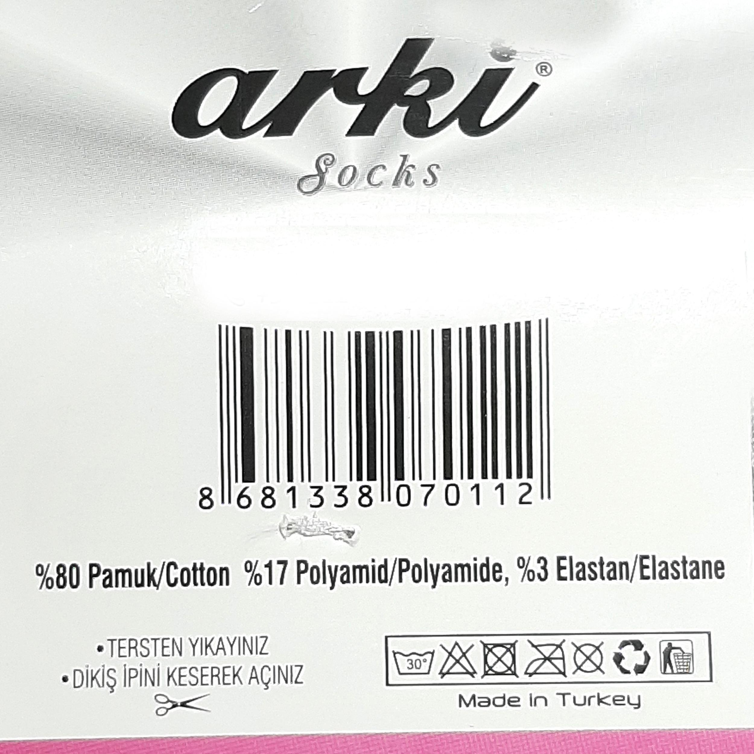 جوراب زنانه آرکی مدل آر کد 135 -  - 4
