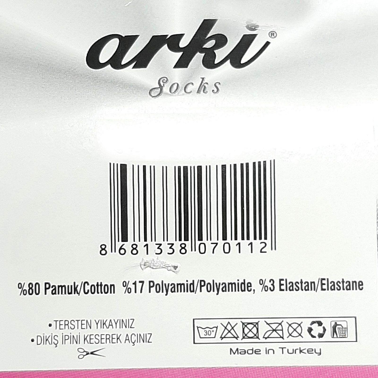 جوراب زنانه آرکی مدل آر کد 140 -  - 4