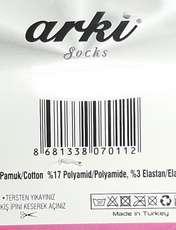 جوراب زنانه آرکی مدل آر کد 138 -  - 3