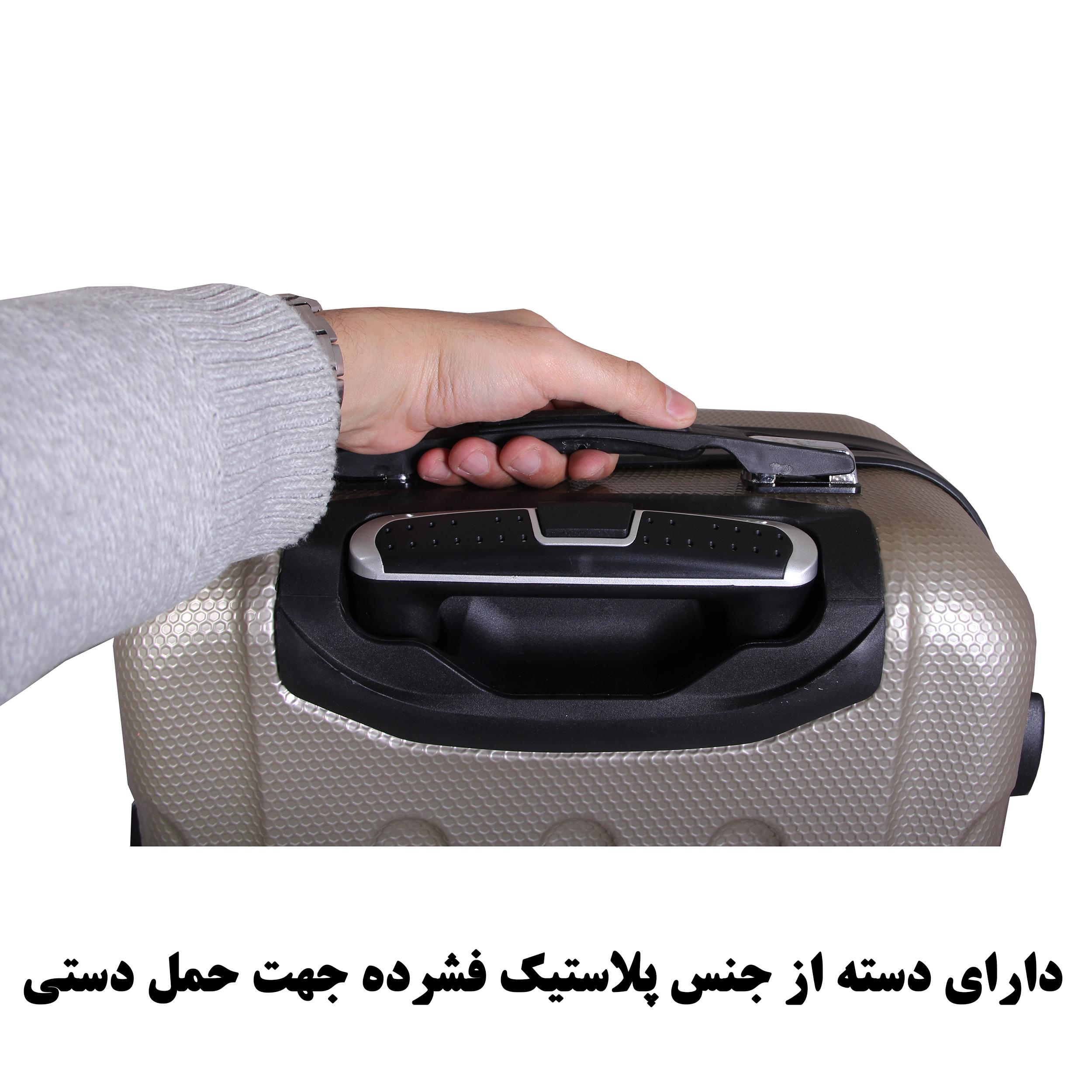مجموعه چهار عددی چمدان اسپرت من مدل NS001 main 1 27
