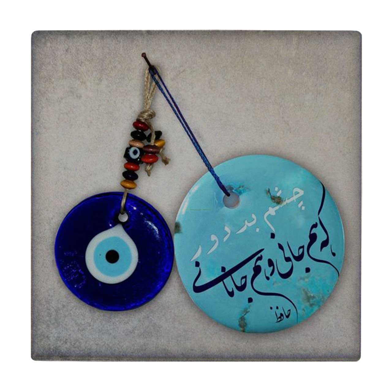کاشی طرح چشم نظر و شعر حافظ کد wk1496