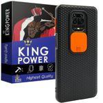 کاور کینگ پاور مدل X21 مناسب برای گوشی موبایل شیائومی Redmi Note 9S / Note 9 Pro / Note 9 Pro Max thumb