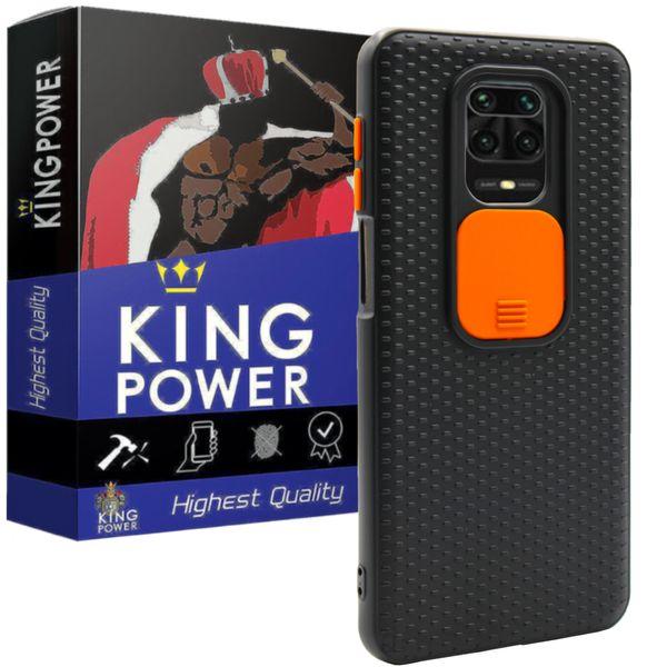 کاور کینگ پاور مدل X21 مناسب برای گوشی موبایل شیائومی Redmi Note 9S / Note 9 Pro / Note 9 Pro Max