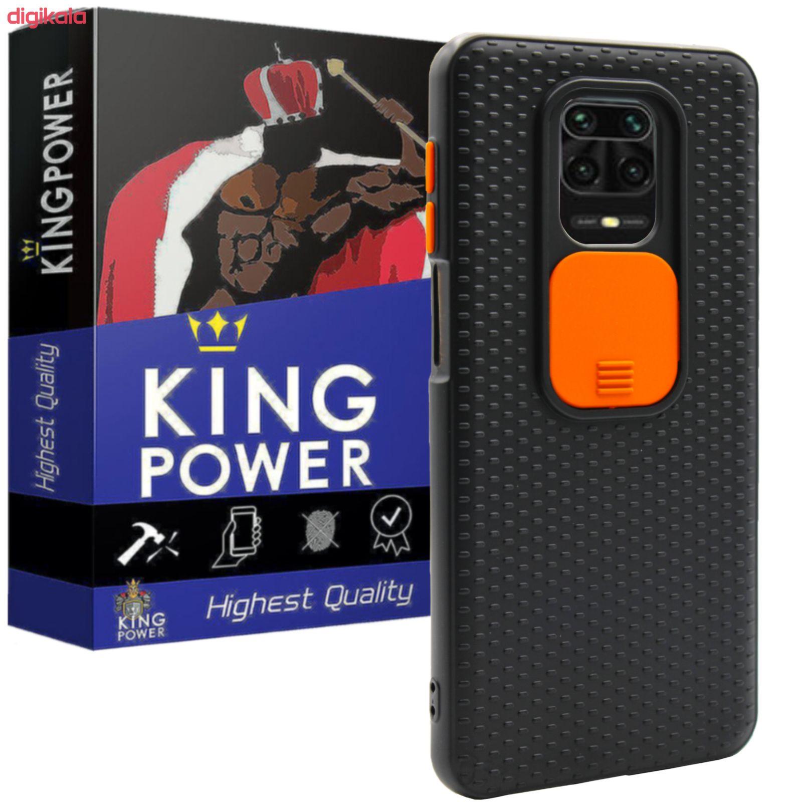 کاور کینگ پاور مدل X21 مناسب برای گوشی موبایل شیائومی Redmi Note 9S / Note 9 Pro / Note 9 Pro Max main 1 1