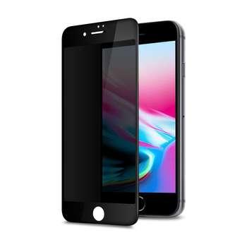 محافظ صفحه نمایش حریم شخصی کد1 مناسب برای گوشیموبایل اپل iphone 7 plus/8 plus