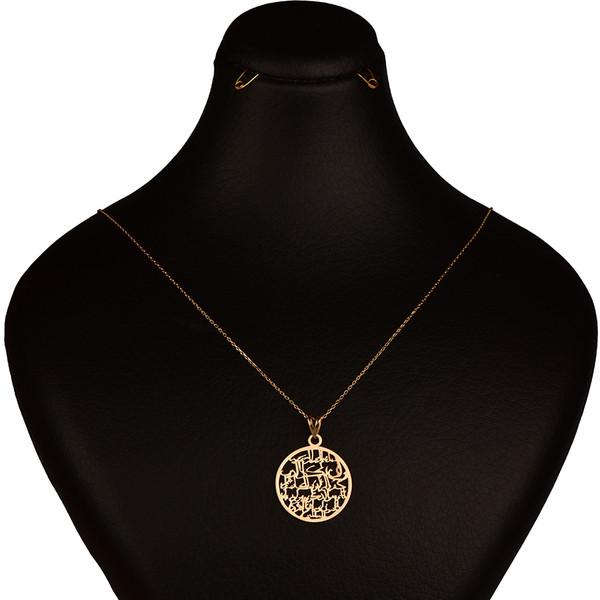 گردنبند طلا 18 عیار زنانه کرابو طرح وان یکاد مدل Kr7076