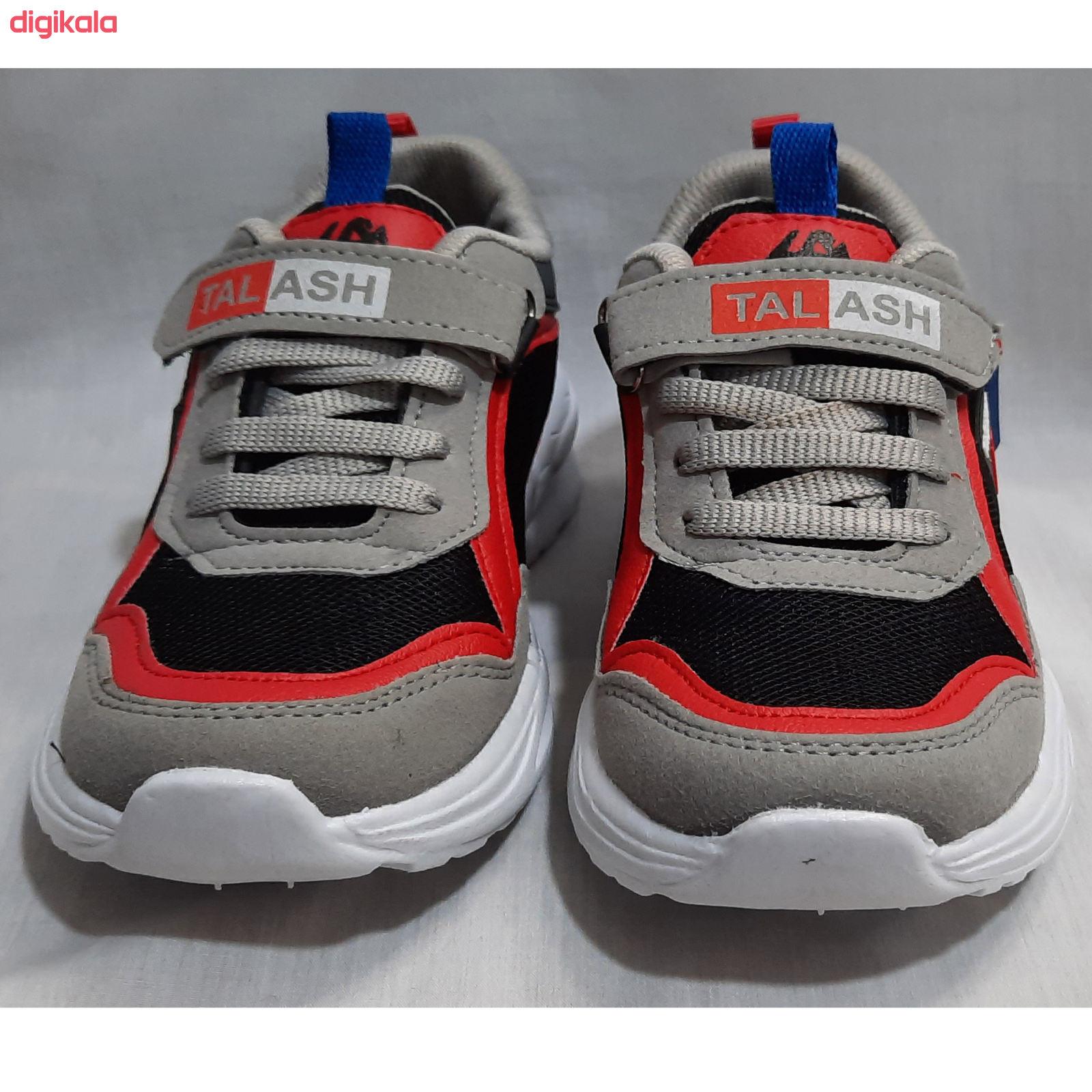 کفش مخصوص پیاده روی بچگانه مدل MOM213 main 1 2