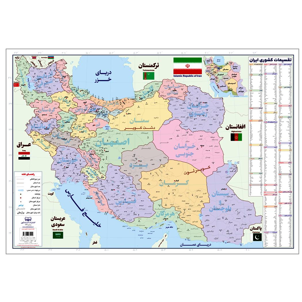 نقشه دانش آموزی ایران انتشارات اندیشه کهن پرداز کد 101