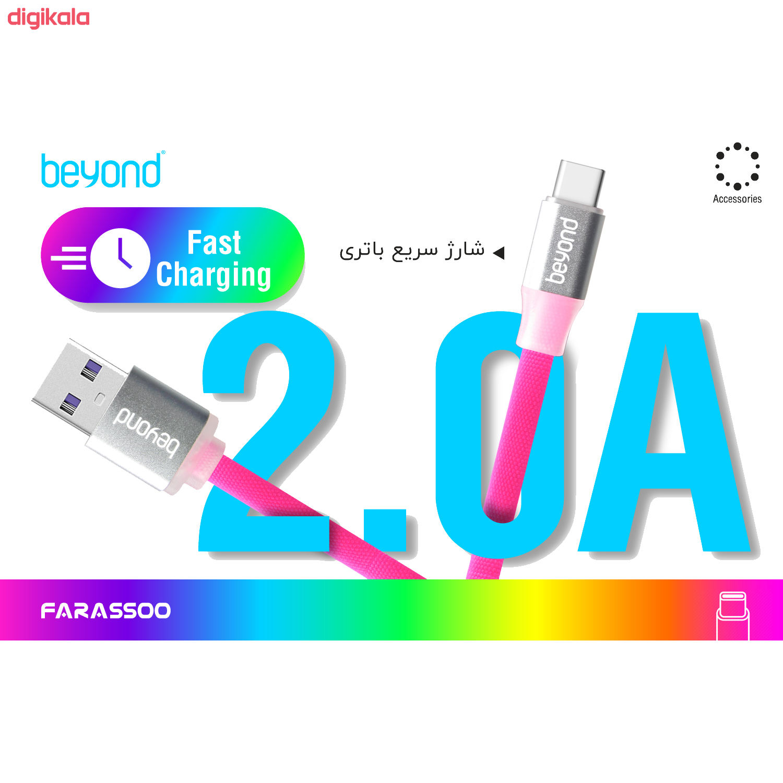 کابل تبدیل USB به USB-C بیاند مدل BA-501 طول 1 متر main 1 2