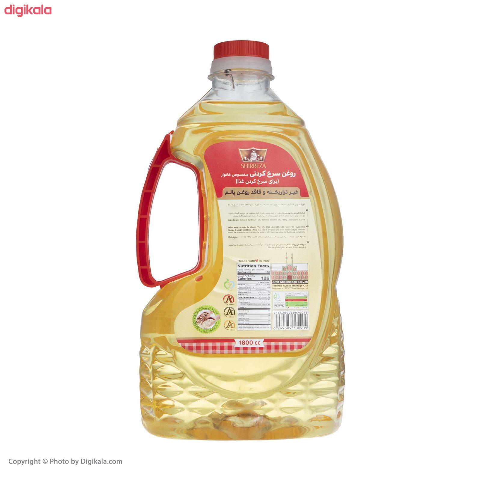روغن سرخ کردنی شیررضا - 1.8لیتر main 1 2