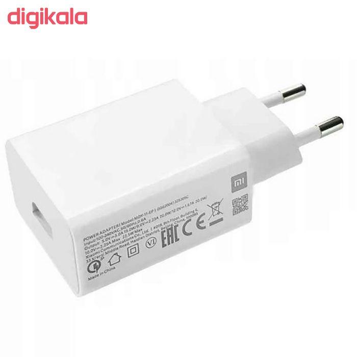 شارژر دیواری شیائومی مدل MDY-11-EP به همراه کابل تبدیل USB-C  main 1 1