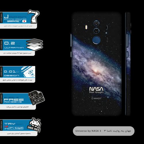 برچسب پوششی ماهوت مدل Universe-by-NASA-3-FullSkin  مناسب برای گوشی موبایل هوآوی Mate 10 Pro