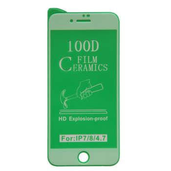 محافظ صفحه نمایش مدل CR مناسب برای گوشی موبایل اپل iphone 7 /8