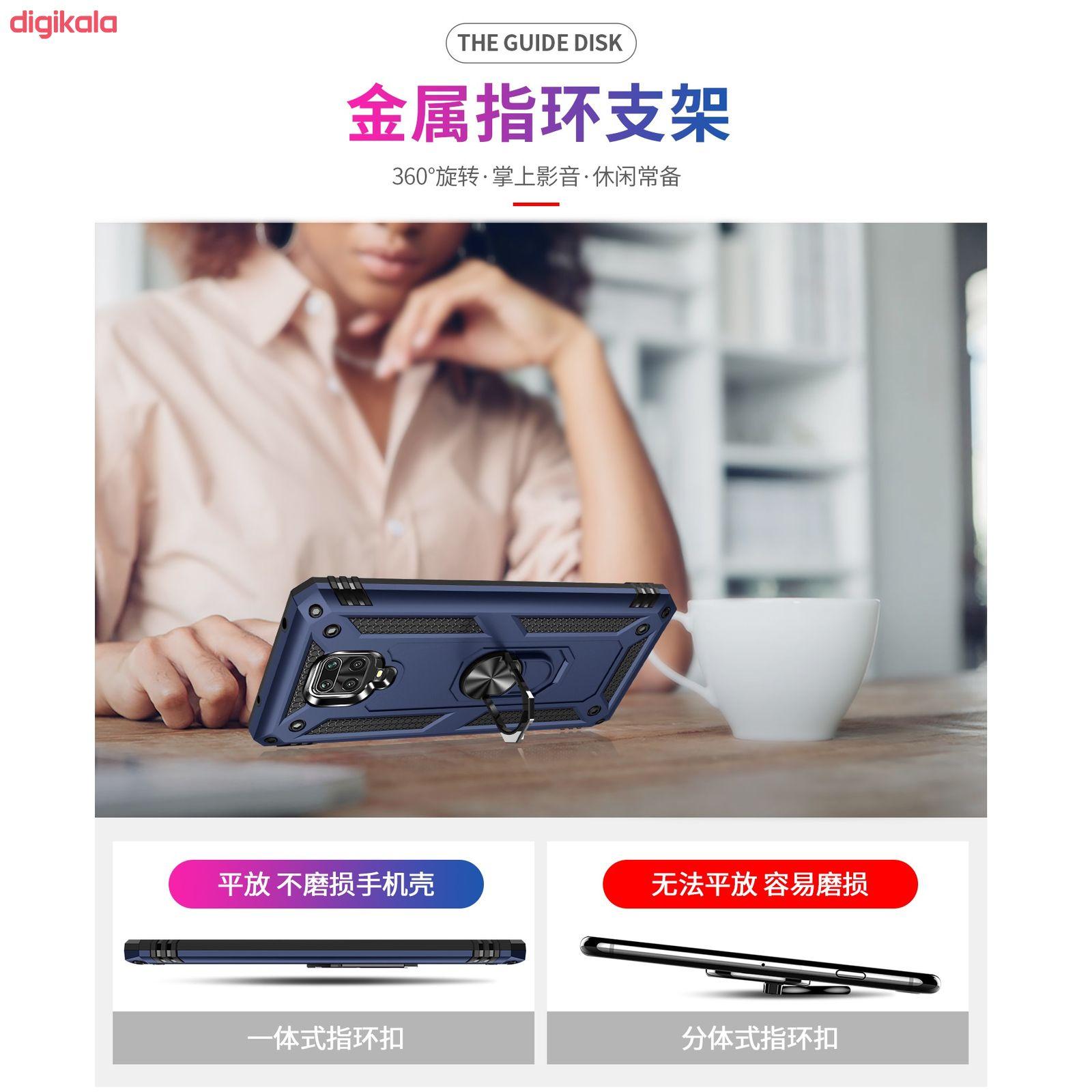کاور آرمور مدل AR-2650 مناسب برای گوشی موبایل شیائومی Redmi Note 9s / Note 9 Pro main 1 5
