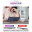 کاور آرمور مدل AR-2650 مناسب برای گوشی موبایل شیائومی Redmi Note 9s / Note 9 Pro thumb 5