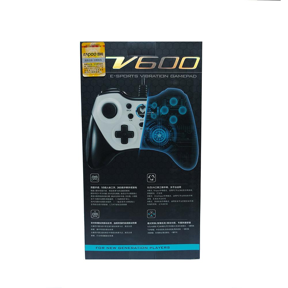 دسته بازی رپو مدل V600