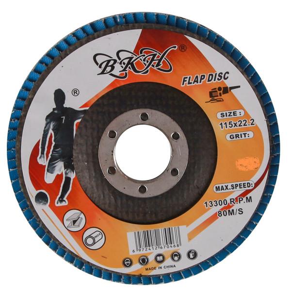 سمباده فلاپ دیسک بی کی اچ مدل F115P80