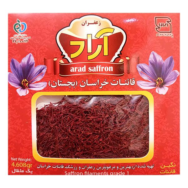 زعفران آراد - 4.608 گرم